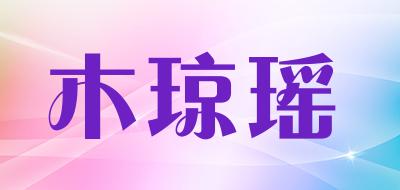 木琼瑶新疆大枣