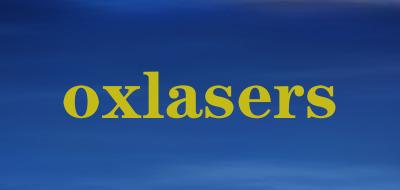 oxlasers车载加湿器