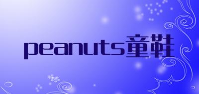 peanuts童鞋宝宝雪地靴