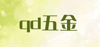 qd五金塑胶花