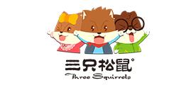 三只松鼠鸭肉