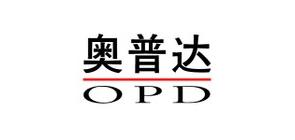 奥普达100以内投影机吊架
