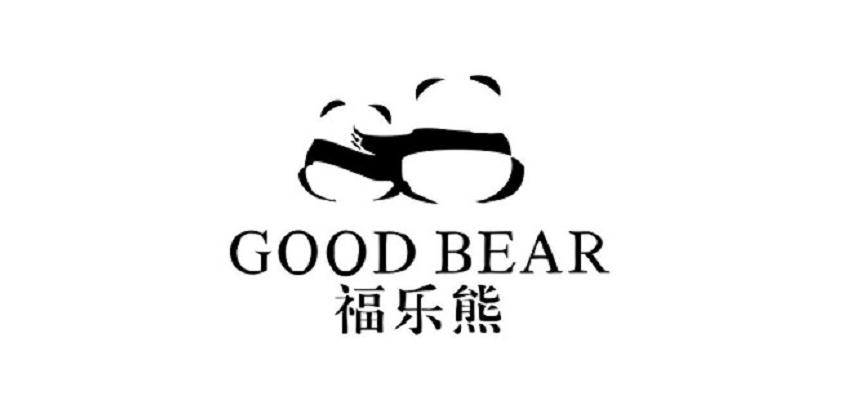 福乐熊防摔床护栏