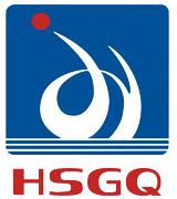hsgq数码分光器