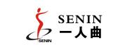 SENIN是什么牌子_一人曲品牌怎么样?