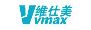vvmax是什么牌子_维仕美品牌怎么样?