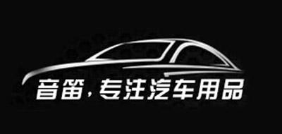 车载电风扇十大品牌排名NO.3