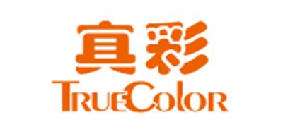 TrueColor是什么牌子_真彩品牌怎么样?