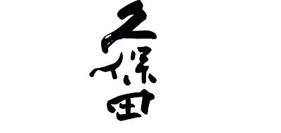 Kubota是什么牌子_久保田品牌怎么样?