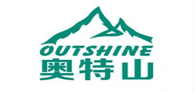 Outshine是什么牌子_奥特山品牌怎么样?