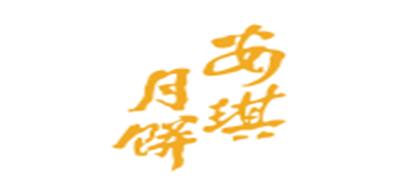 广式月饼十大品牌排名NO.6