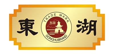 东湖是什么牌子_东湖品牌怎么样?