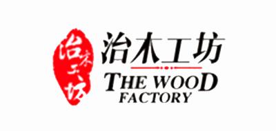 治木工坊logo