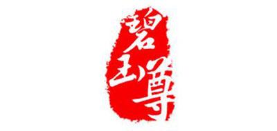 翡翠手镯十大品牌排名NO.9