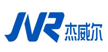 杰威尔/JVR