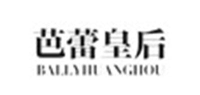 皮草十大品牌排名NO.7