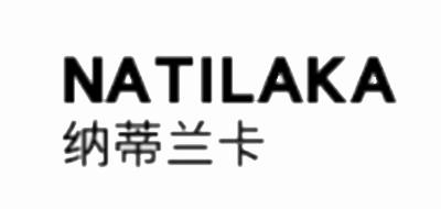 NATILAKA是什么牌子_纳蒂兰卡品牌怎么样?