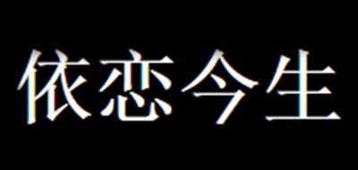 拖尾晚礼服十大品牌排名NO.4
