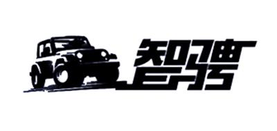 智骋车品是什么牌子_智骋车品品牌怎么样?