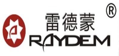雷德蒙是什么牌子_雷德蒙品牌怎么样?
