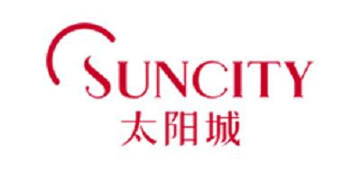 SUNCITY是什么牌子_太阳城品牌怎么样?
