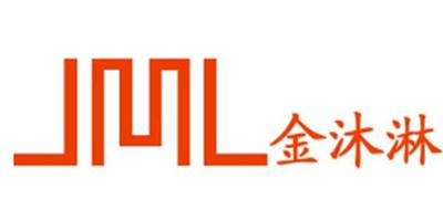 金沐淋/JML