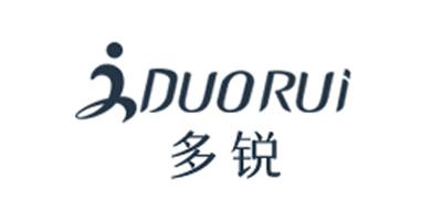 DUORUI是什么牌子_多锐品牌怎么样?