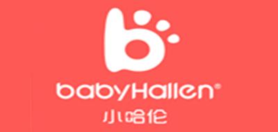 小哈伦/BABY HALLEN