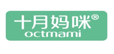 octmami是什么牌子_十月妈咪品牌怎么样?