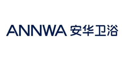 ANNWA是什么牌子_安华品牌怎么样?
