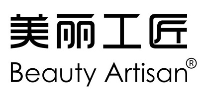 美丽工匠/beauty artisan