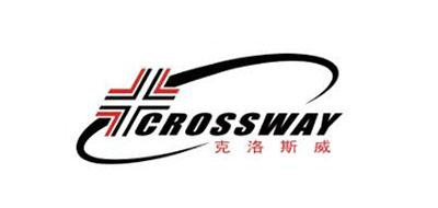 CROSSWAY是什么牌子_克洛斯威品牌怎么样?