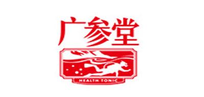 广参堂是什么牌子_广参堂品牌怎么样?