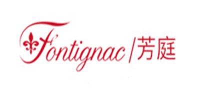 fontignac是什么牌子_芳庭品牌怎么样?