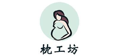 孕妇抱枕十大品牌排名NO.1