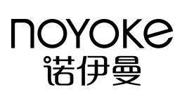 诺伊曼/Noyoke