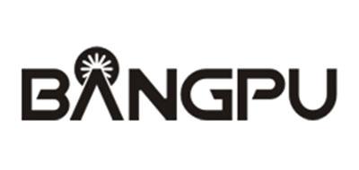 BANGPU是什么牌子_班普品牌怎么样?
