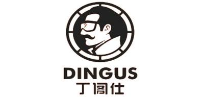 DINGUS是什么牌子_丁阁仕品牌怎么样?