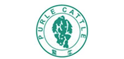 PURPLECATTLE是什么牌子_紫牛品牌怎么样?
