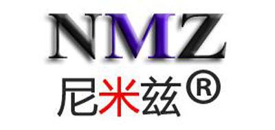 NMZ是什么牌子_尼米兹品牌怎么样?