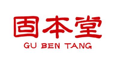 藏红花十大品牌排名NO.4