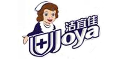 joya是什么牌子_洁宜佳品牌怎么样?
