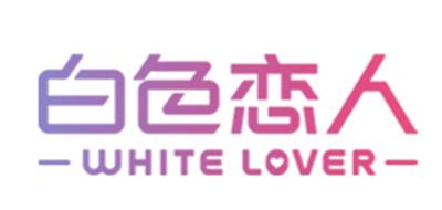 白色恋人是什么牌子_白色恋人品牌怎么样?