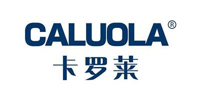CALUOLA是什么牌子_卡罗莱品牌怎么样?