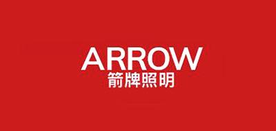 ARROW是什么牌子_箭照明品牌怎么样?