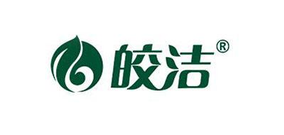 皎洁是什么牌子_皎洁品牌怎么样?