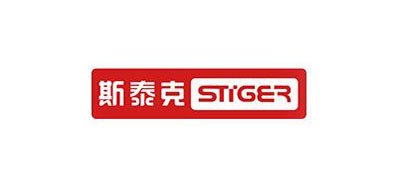 Stiger是什么牌子_斯泰克品牌怎么样?