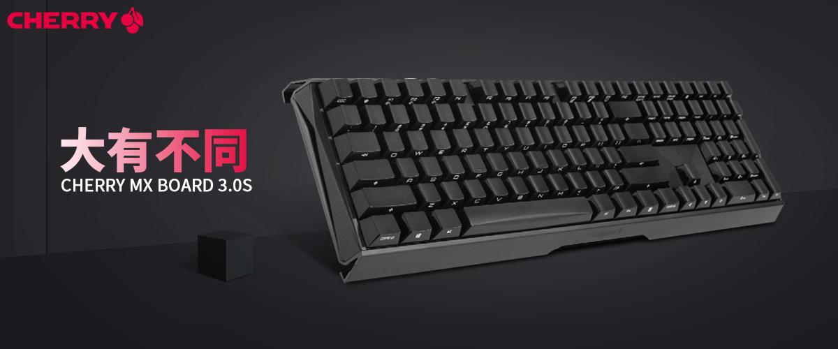 Cherry MX3.0S 机械键盘