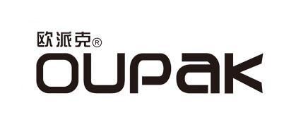 oupak是什么牌子_欧派克品牌怎么样?