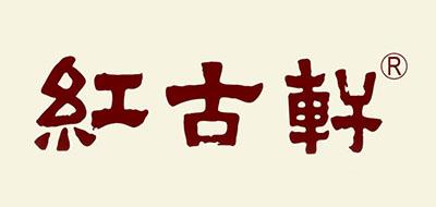 红木家具十大品牌排名NO.7